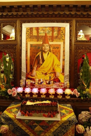 4th Jamgon Kongtru Rinpoche Birthday Celebration Puja